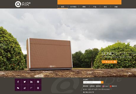 AIRe网站二次改版