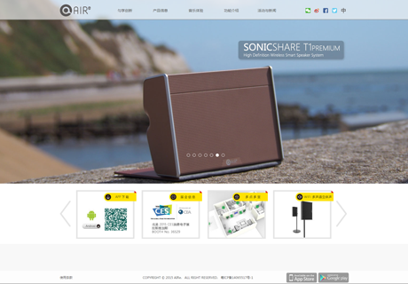 AIRe-深圳市匀享创新科技有限公司