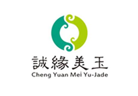 诚缘美玉Logo设计