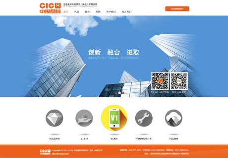 中投盈科訊息技術(深圳)有限公司